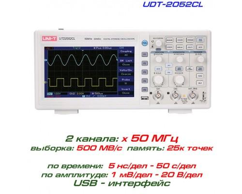 UTD2052CL осциллограф 2 х 50 МГц
