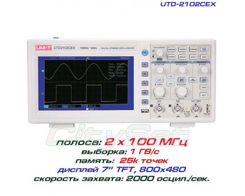UTD2102CEX осциллограф, 2 канала х 100 МГц