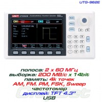 UTG932E генератор сигналов DDS, 2 канала х 30МГц