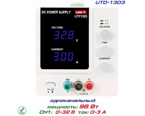 UTP1303 блок питания регулируемый, 1 канал: 0-32В, 0-3А