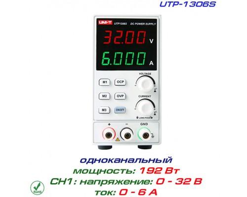 UTP1306S блок питания регулируемый, 1 канал: 0-32В, 0-6А
