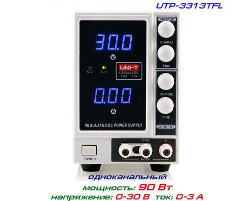 UTP3313TFL блок питания регулируемый, 1 канал: 0-30В, 0-3А
