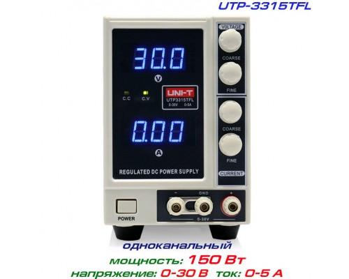 UTP3315TFL блок питания регулируемый, 1 канал: 0-30В, 0-5А
