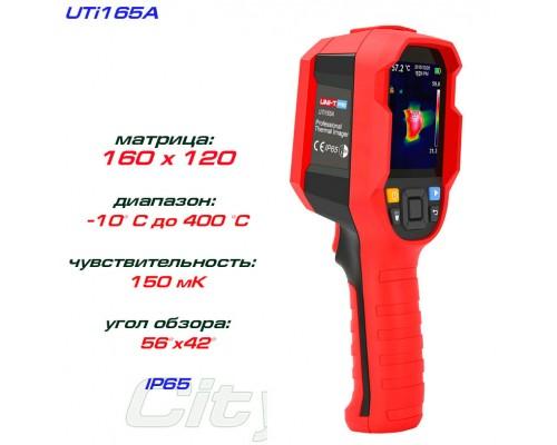 UTi165A тепловизор UNI-T
