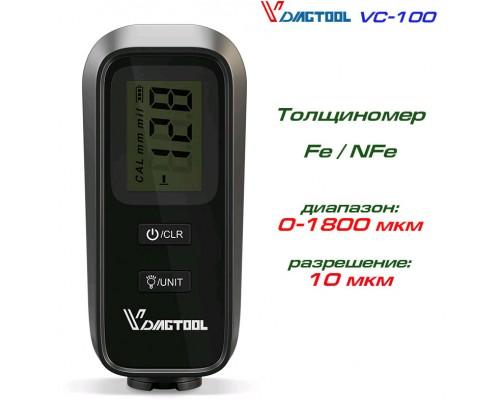VC-100 автомобильный толщиномер, Fe/NFe, до 1800 мкм