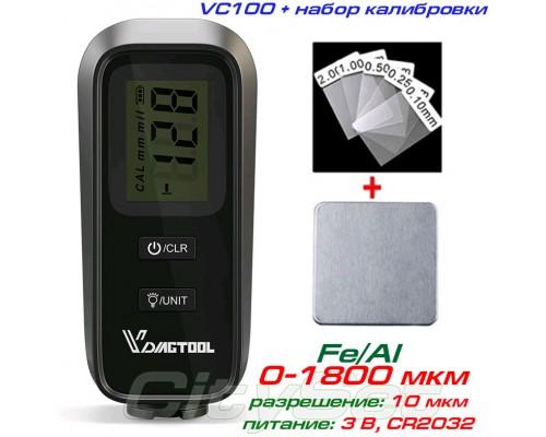 VC100 + набор калибровки, толщиномер краски, Fe/NFe, до 1800 мкм