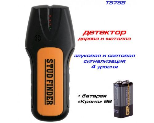TS78B детектор  3 в 1,  искатель скрытой проводки, детектор дерева и металла
