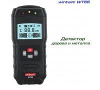 WT55 искатель скрытой проводки Wintact, детектор дерева и металла