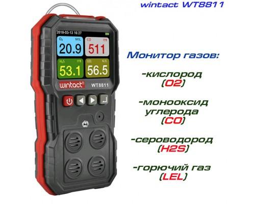 WT8811 измеритель концентрации газов