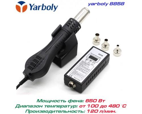 Yarboly 8858 термовоздушная паяльная станция