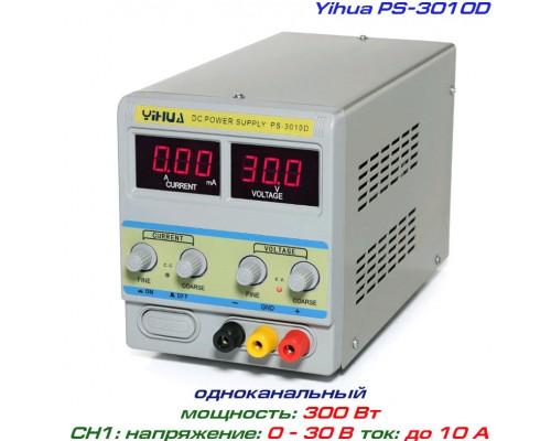 YIHUA-PS3010D  блок питания регулируемый, 1 канал: 0-30 В, 0-10 А