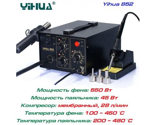 YIHUA-852 паяльная станция
