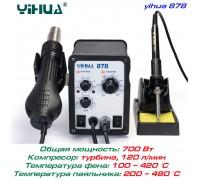 YIHUA 878 ремонтная паяльная станция 2 в 1,  от100°С до480°C