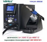 YIHUA 8509 минитермовоздушная паяльная станция, турбированная, турбированная,  82 Вт, от100°С до480°C