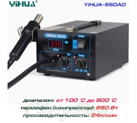 YIHUA 850AD термовоздушная паяльная станция, компрессорная,  600 Вт, от100°С до500°C