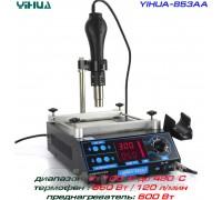 YIHUA853AA - паяльная станция с преднагревателем: от100°С до480°C, мощность: 1200 Вт