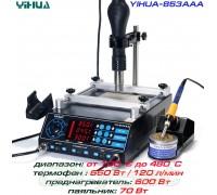 YIHUA-853AAA ремонтная станция 3 в 1: преднагреватель плат, термофен, паяльник, от100°С до480°C, мощность: 1270 Вт