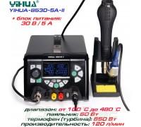 Yihua 853D 5A-II ремонтная станция 3 в 1,  от100°С до480°C: паяльник + термофен + блок питания 0-30В / 5А