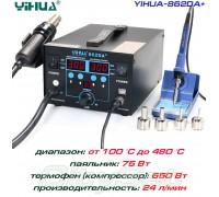 Yihua 862DA+ ремонтная станция 2 в 1,  от100°С до480°C: паяльник 75 Вт + термофен (компрессорный) 650Вт
