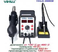 YIHUA 898DB ремонтная паяльная станция 2 в 1,  от100°С до480°C
