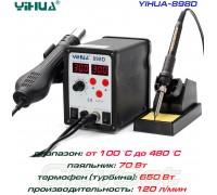 YIHUA 898D ремонтная паяльная станция 2 в 1,  от100°С до480°C