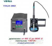 YIHUA-950 паяльная станция, антистатик,  от50°С до480°C, мощность: 150 Вт