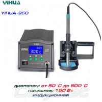 YIHUA-950 паяльная станция, антистатик