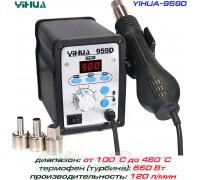 YIHUA 959D термовоздушная паяльная станция, турбированная,  650 Вт, от100°С до500°C