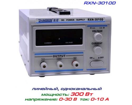 RXN-3010D блок питания регулируемый, 1 канал: 0-30В, 0-10А