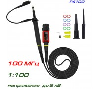 P4100 пробник высоковольтный для осциллографа, 100 МГц, деление: 100:1, напряжение до 2кВ