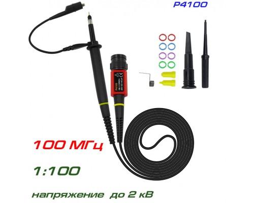P4100 пробник высоковольтный для осциллографа, 100 МГц