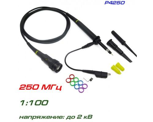 P4250 пробник высоковольтный для осциллографа, 250 МГц