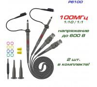 P6100 пробник для осциллографа  (2 шт.), 100 МГц, деление: 1:1/10:1, напряжение до 600В