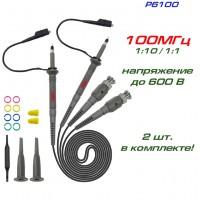 P6100 пробник для осциллографа  (2 шт.)