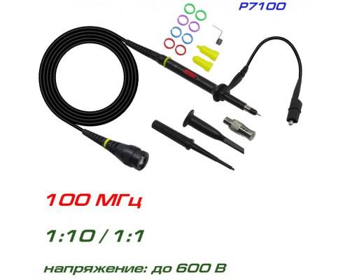 P7100 пробник для осциллографа, 100 МГц