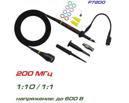 P7200 пробник для осциллографа, 200 МГц