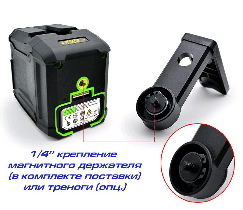 Лазерный уровень MD02G с магнитным держателем