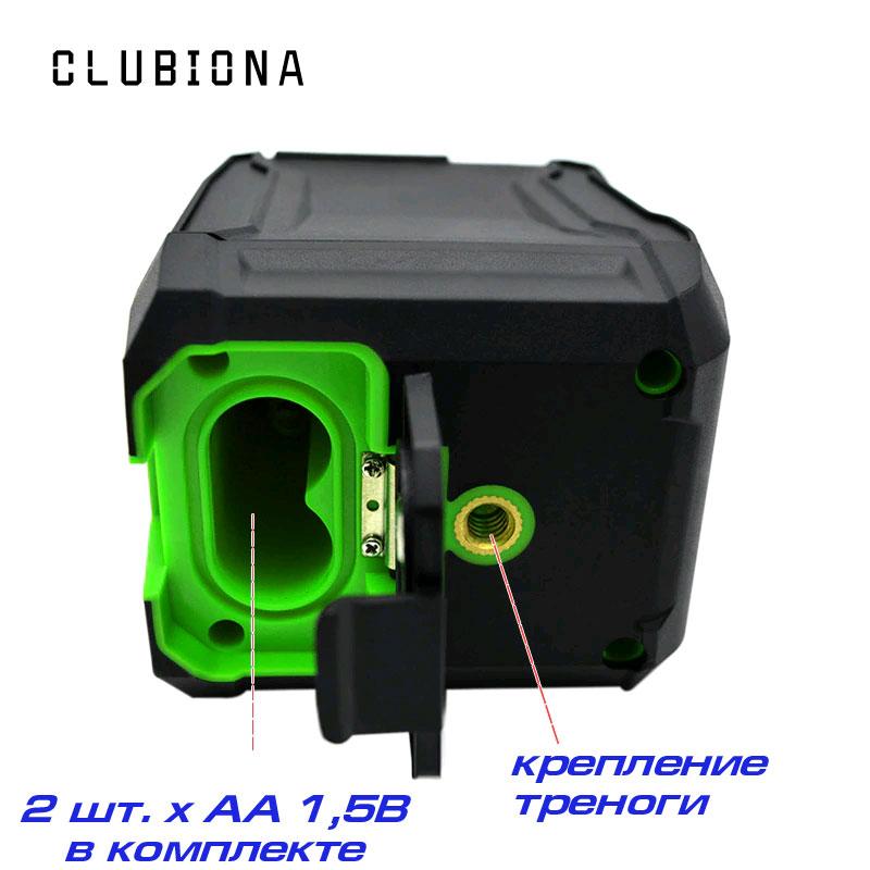 CLUBIONA MD02G батарейный отсек лазерного уровня с зелёным лазером