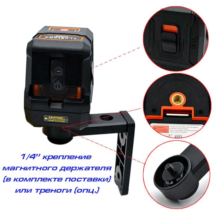 Лазерный уровень MD02R с магнитным держателем
