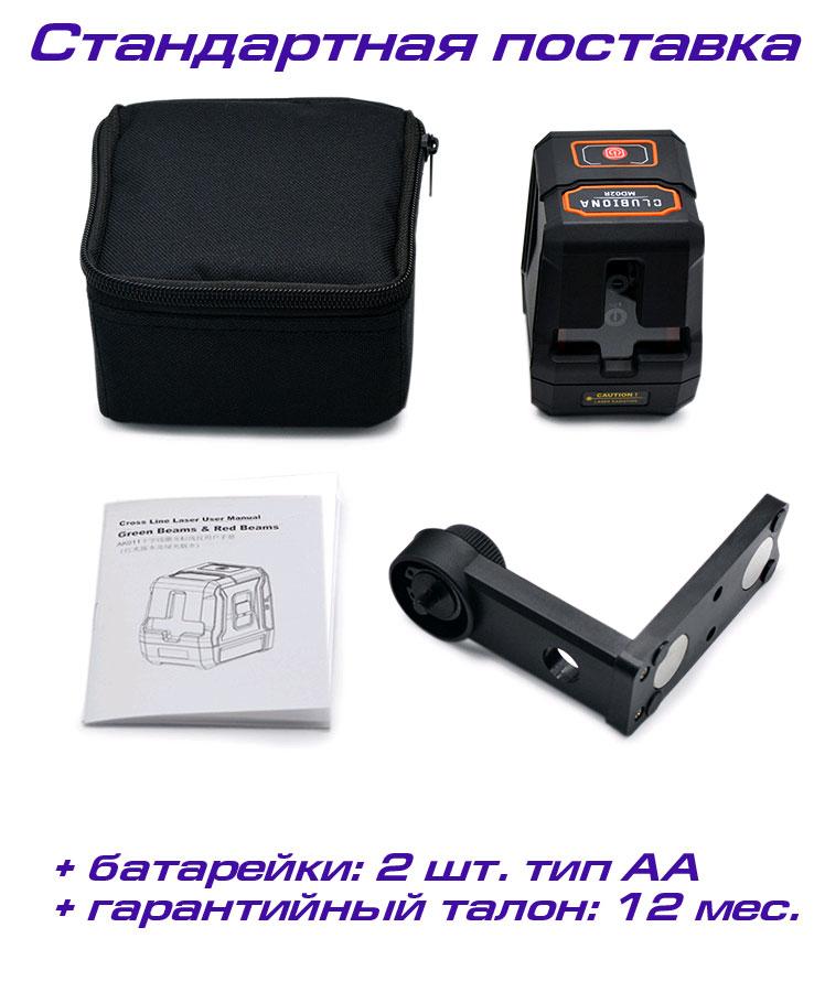 Стандартная комплектация лазерного уровня MD02R