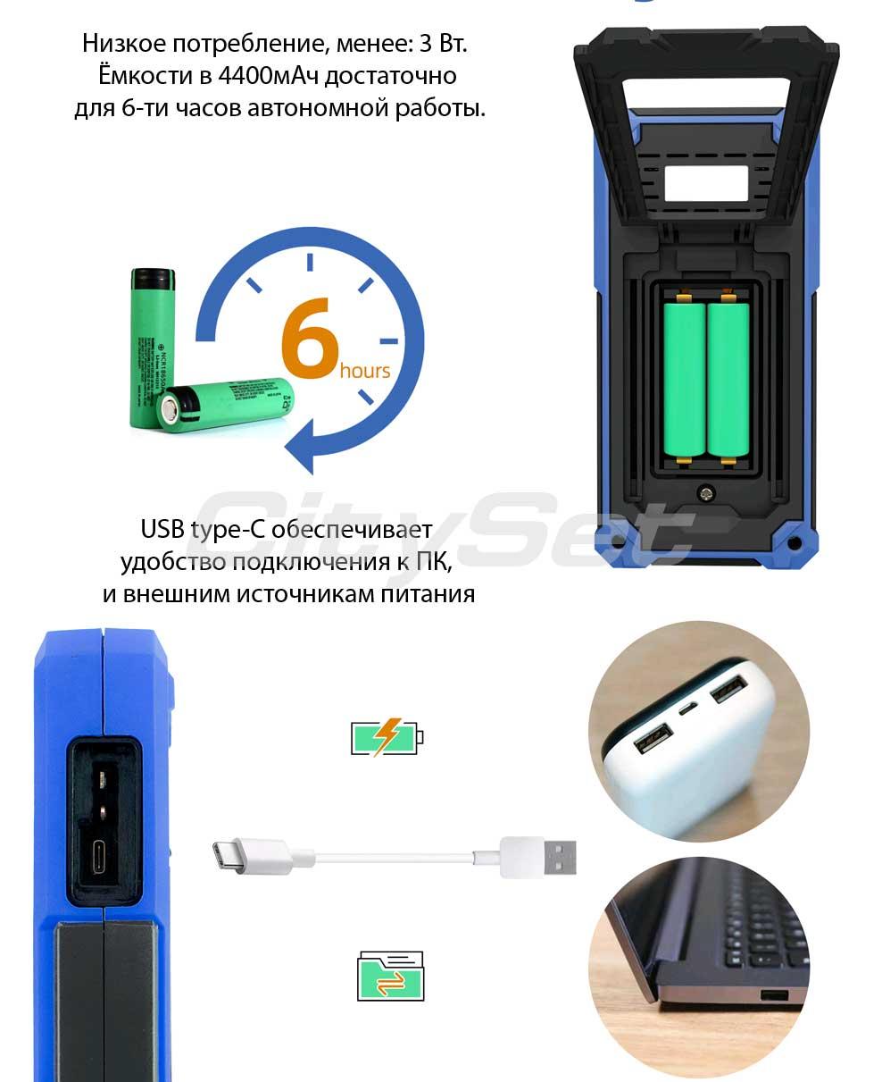 HDS242S портативный осциллограф: питание от аккумуляторов 18650 Li-ion