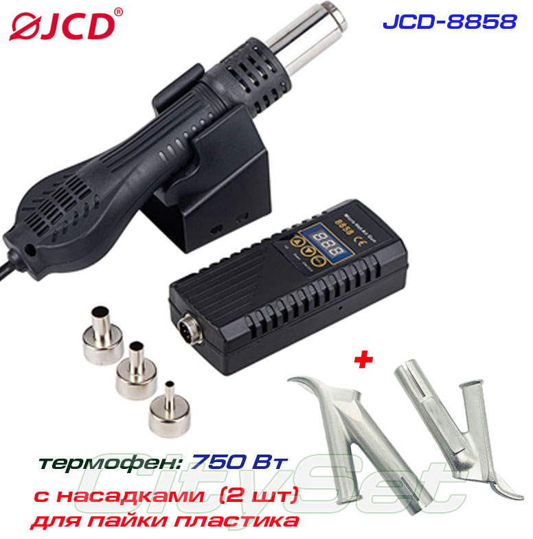 JCD8858 –термовоздушная паяльная станция: безопасная работа с автовыключением