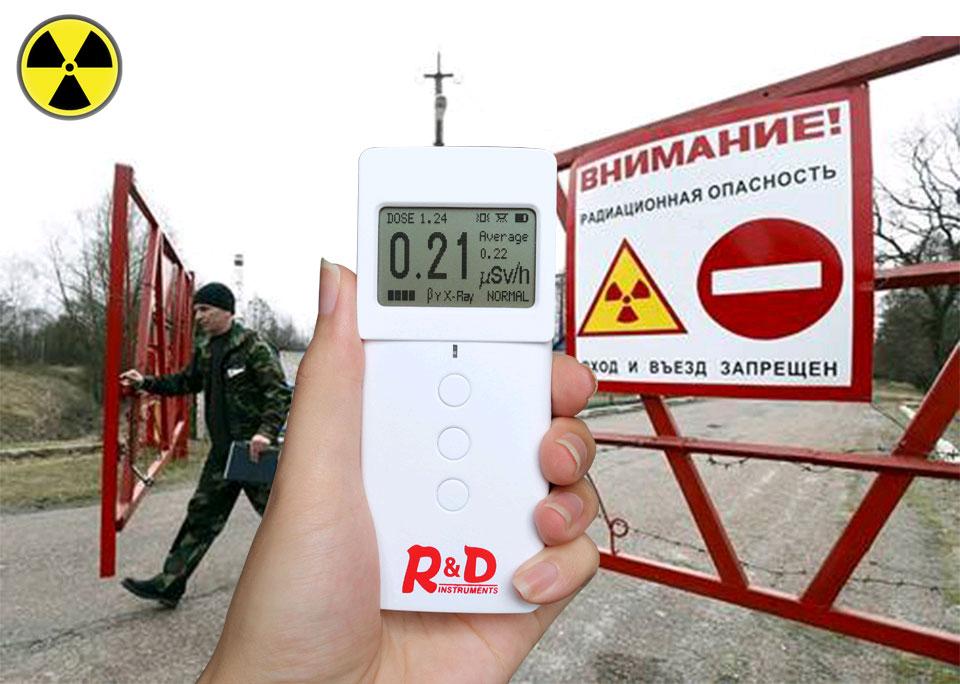 дозиметр KB-4011: наиболее компактный радиометр