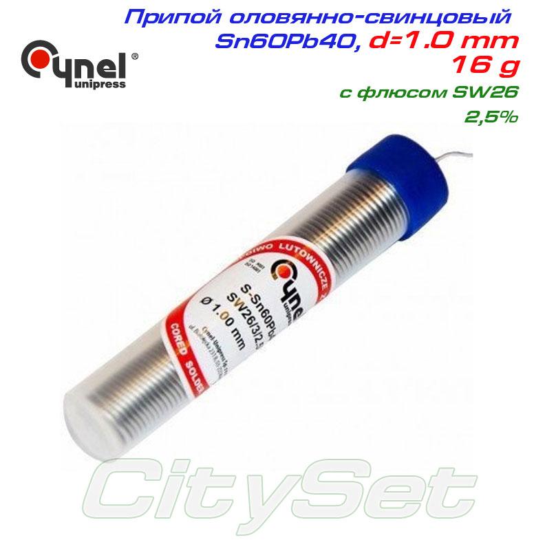 Припой Cynel оловянно-свинцовый Sn60Pb40, d=1.0mm, вес: 16 г., с флюсом SW26 2,5%