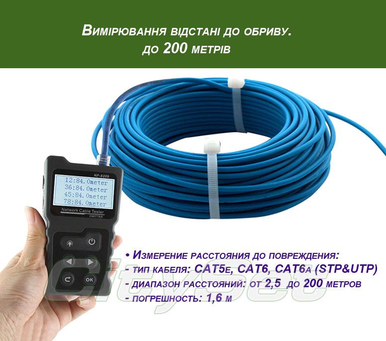 NF-8209, Noyafa, кабельный тестер, PoE тестер, NF8209