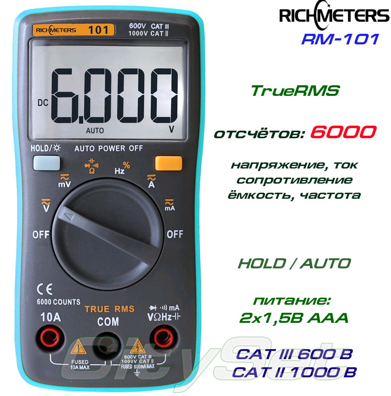 Richmeters RM101 мультиметр