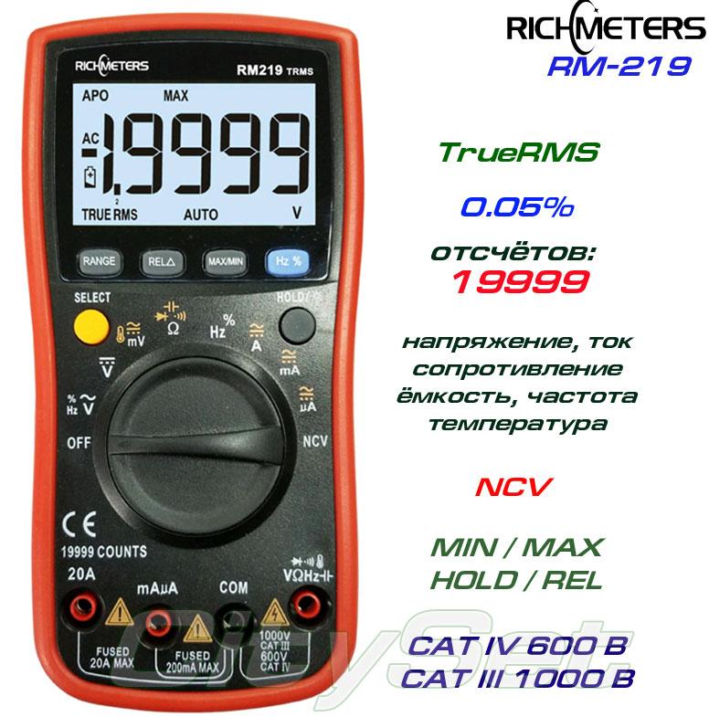 Richmeters RM219 мультиметр