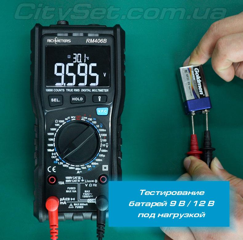 Тестирование батареек мультиметром RM-406B Richmeters