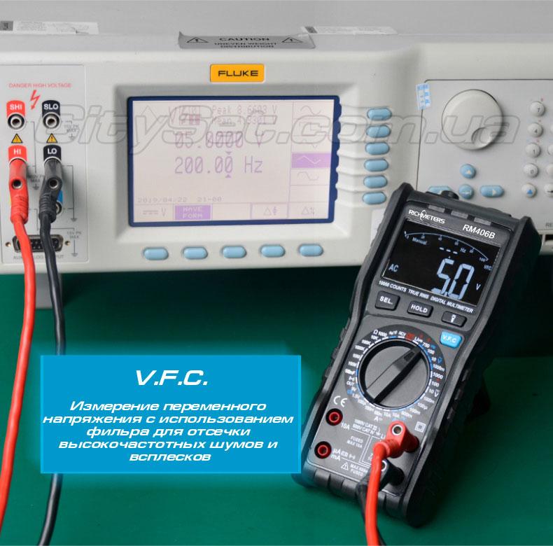 Функция подавления шумов и всплесков при измерении напряжения мультиметром RM-406B Richmeters