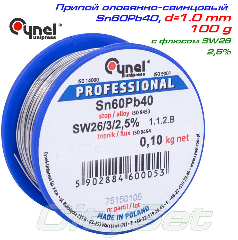Припой Cynel оловянно-свинцовый Sn60Pb40, d=1.0mm,с флюсом SW26 2,5%